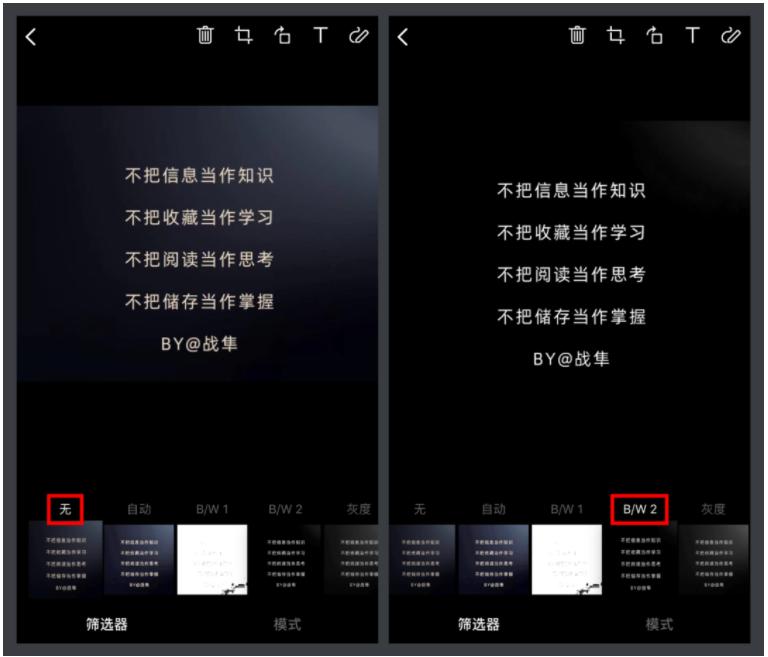 Microsoft Office Lens图片文字识别工具