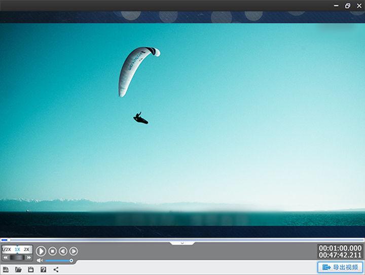 爱剪辑怎么去掉视频上的水印文字效果