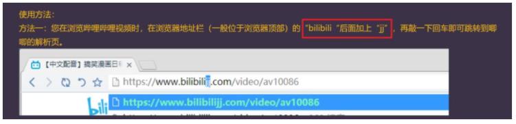 b站视频封面怎么提取
