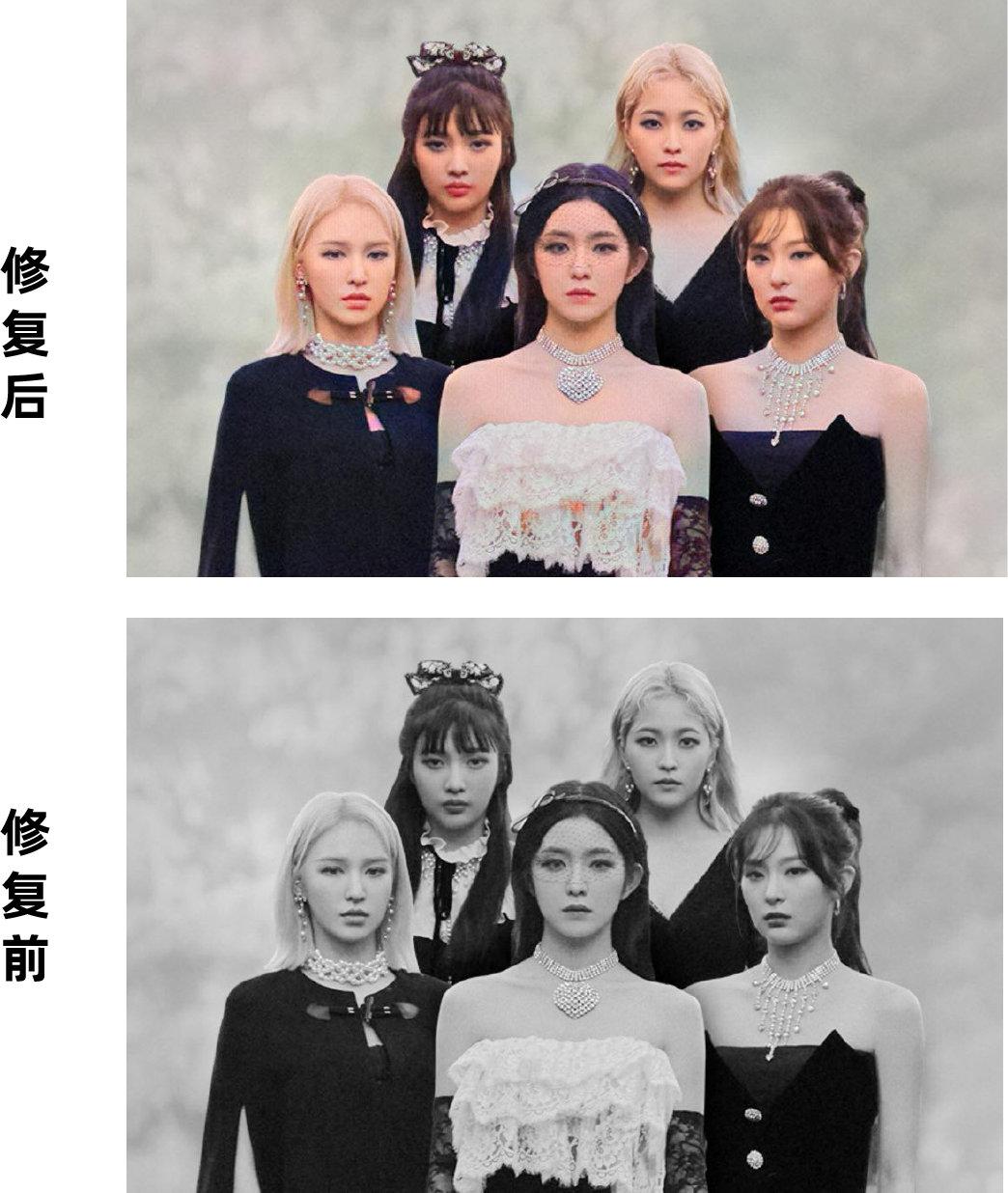 AI修复老照片在线