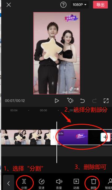如何裁剪视频不要的部分
