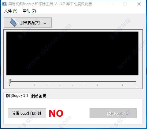简易视频logo水印移除工具-easy video logo remover去除自带水印